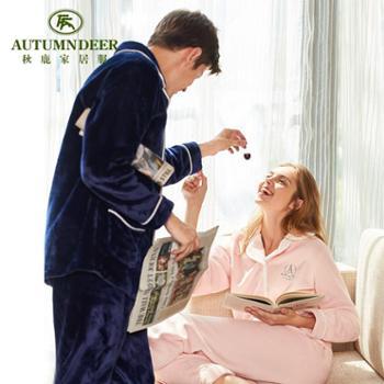秋鹿 冬季情侣珊瑚绒睡衣纯色开衫保暖男女家居服套装