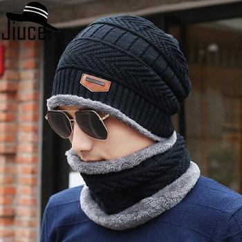 玖策秋冬加绒套帽男士针织帽子围脖两件套护耳毛线帽子
