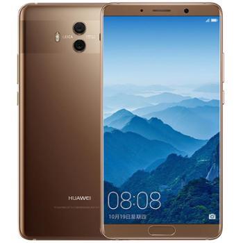 【分期免息】Huawei/华为mate10 128G全面屏智能大屏手机