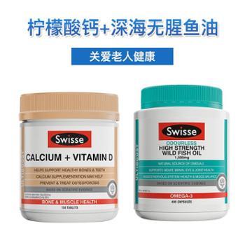 swisse钙+维生素D150粒+Swisse无腥味深海鱼油1500mg400粒