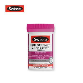 Swisse蔓越莓胶囊30粒澳洲进口蔓越梅精华女性卵巢泌尿系统保养2021年3月到期