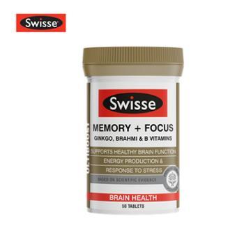 Swisse改善记忆片50粒银杏叶提取澳洲进口2020年9月到期