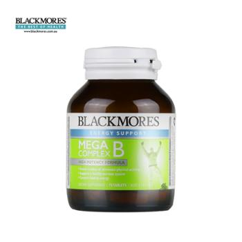 澳佳宝/BLACKMORES复合维生素B片75片/瓶