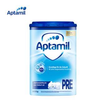Aptamil德国爱他美pre段800g婴幼儿奶粉2021年5月到期德国进口