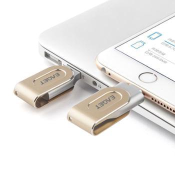 忆捷 i80 苹果手机U盘 64G 手机电脑两用 苹果MFI认证 USB3.0高速iphone/ipad双接口金色