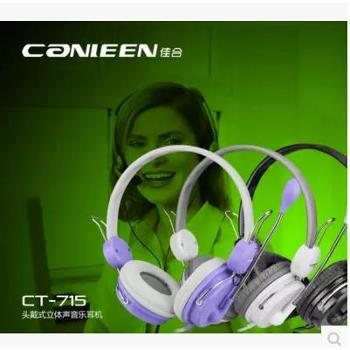 canleen/佳合 CT-715 头戴式耳机耳麦,笔记本台式机,语音耳机麦