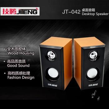 技腾 JT042 木质音箱,USB线控,钢琴面板,小对箱