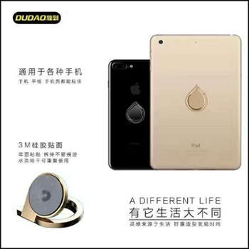 独到 DT-1188 指环支架 锌合金材质+3M胶,牢固防摔,自由旋转,支持车载磁吸,适用于大部分手机和平板