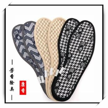除臭鞋垫留香防臭吸汗透气竹炭四季亚麻(5双装)