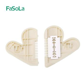 FaSoLa削发器理发刀刘海削发刀梳双面刀片头发修剪美发梳子
