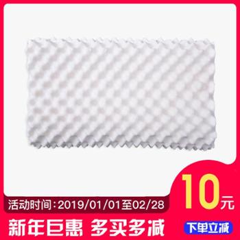 羽蔻家纺乳胶枕天然护颈乳胶枕枕头枕芯保健枕护颈枕包邮