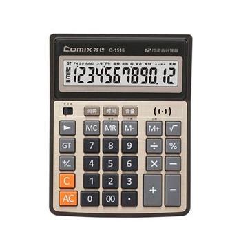 齐心计算器12位语音型计算机商务计算器C-1516