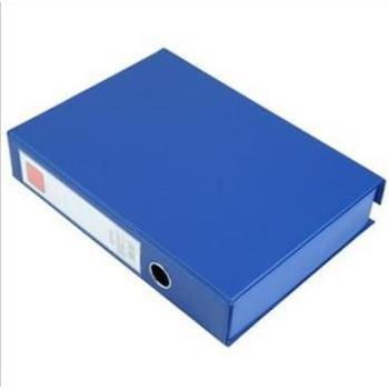 齐心(COMIX)A1297 磁扣式PVC档案盒 A4 55mm 蓝色