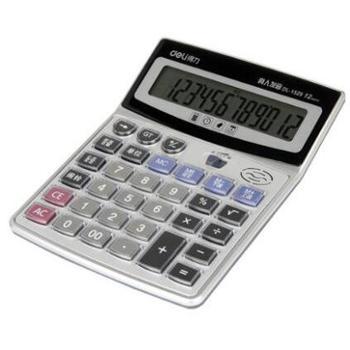 得力1529 语音计算器 水晶大按键计算机 12位数大屏幕