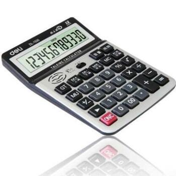 得力1530计算器财务专用12位得力语音计算器