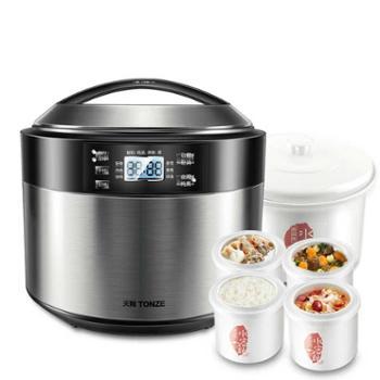 Tonze/天际DGD35-35EWG隔水炖大容量电炖锅陶瓷电全自动煲汤炖盅