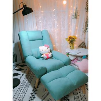木优北欧懒人沙发单人阳台卧室小户型喂奶简易折叠小沙发休闲躺椅