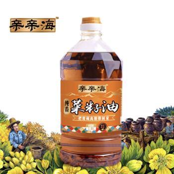 【亲亲海】纯香菜籽油 1.8L