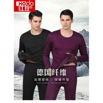 Hodo/红豆男士加绒加厚保暖内衣套装圆领青中年秋衣秋裤德绒冬季