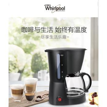 惠而浦咖啡机 WCM-JM1001