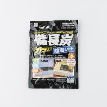 日本原产KOKUBO小久保竹炭防潮剂除湿剂