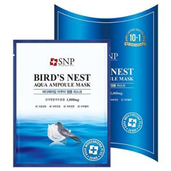 韩国SNP海洋燕窝水库面膜贴11片补水保湿紧致男女修护