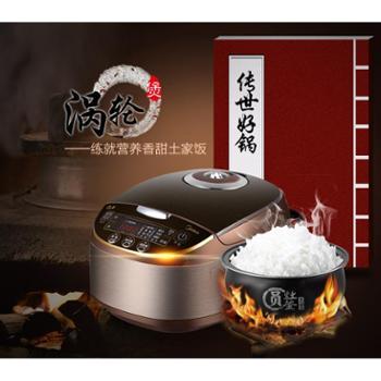 Midea/美的电饭煲MB-WFS4017TM4L智能预约礼品电饭锅正品礼品家电