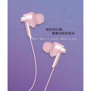 品隆 线控带麦入耳式活塞耳机安卓手机通用黑白色运动跑步通话耳塞