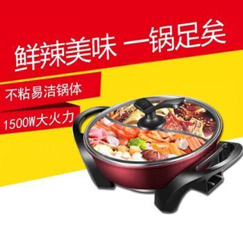 Midea/美的鸳鸯电火锅韩式多功能不粘锅适用2-5人