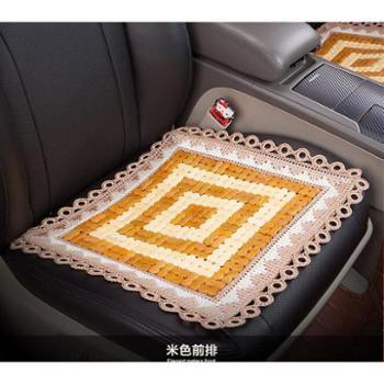 夏季碳化凉竹片汽车坐垫无靠背座垫四方垫单片三件套