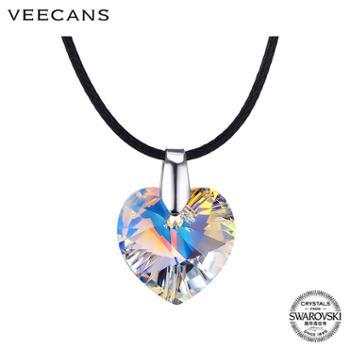 Veecans海洋之心七彩水晶锁骨链吊坠奥地利水晶项链女采用施华洛世奇元素