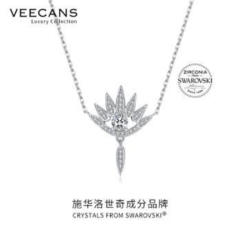 Veecans925纯银魅惑之眼项链女镶嵌施华洛世奇锆石吊坠女锁骨链
