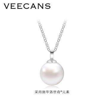 VEECANS丝滑白色水晶珍珠项链女施华洛世奇珍珠吊坠采用施华洛世奇元素母亲节礼物