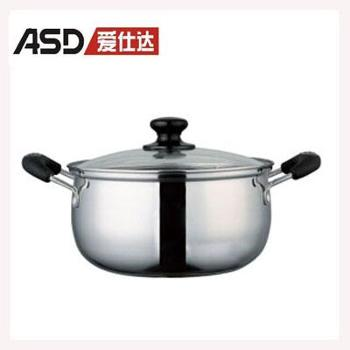 ASD/爱仕达 20CM不锈钢汤锅、奶锅 电磁炉 燃气 通用汤锅MD1720