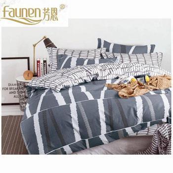 芳恩家纺 FN-Z566 臻享棉柔AB版四件套 更厚更软更舒适 加厚柔棉 被套枕套床垫