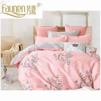 芳恩家纺 FN-Z550 时尚全棉四件套 全棉环保印染面料AB面被套被单枕套