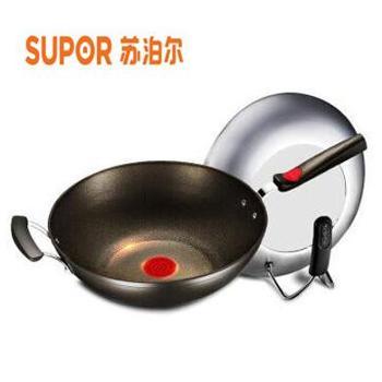 苏泊尔/SUPOR EC32HP01 火红点3代钛Pro可立盖炒锅 无油烟不粘炒菜锅燃气灶点通用32CM