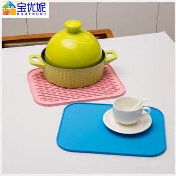 宝优妮DQ9042-10防滑硅胶垫家用多功能耐热耐高温隔热垫2片装