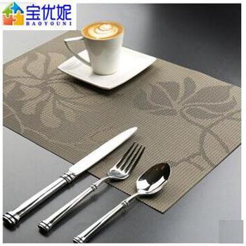 宝优妮 DQ9034-7PVC厨房餐垫 隔热防滑家用放餐具垫 四片装 黑荷花