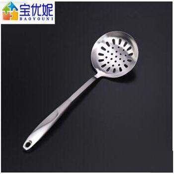 宝优妮 DQ9065-6 304不锈钢漏勺 大号捞面勺