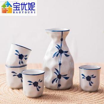 宝优妮 DQ9132-1 家用日式复古酒壶陶瓷5只套装