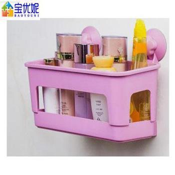 宝优妮DQ1604-D浴室洗漱用品收纳架粉红色