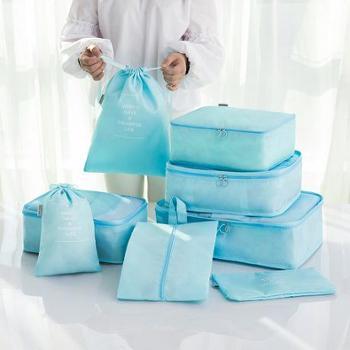 优芬收纳旅行袋8件套 行李衣物衣服收纳包 旅游鞋子内衣整理袋
