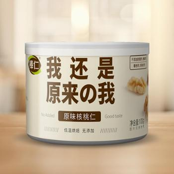 棒仁 原味烘焙桃仁