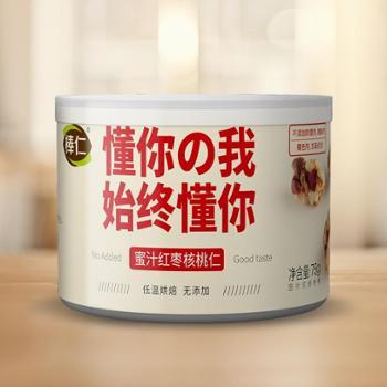 棒仁 蜜汁红枣烘焙桃仁