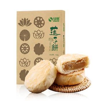 绿田手工莲子饼36g*12盒