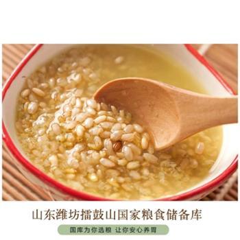 擂鼓山糙米杂粮粗粮糙米400g*2袋