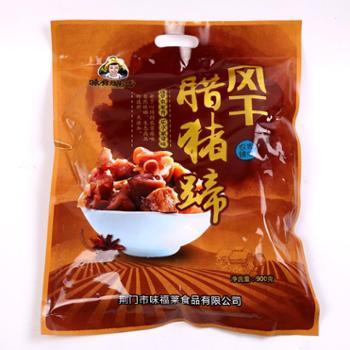中国农谷湖北土特产腊猪蹄农家自制腊猪蹄子蹄髈900g