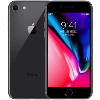 Apple iPhone 8 Plus (A1864) 64GB 移动联通电信4G手机