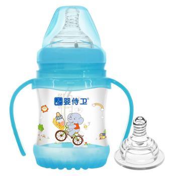 婴侍卫宽口径握把吸管玻璃奶瓶(150毫升/5安士)PP923